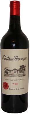 Bordeaux Superieur Château Recougne vendangé en 2006