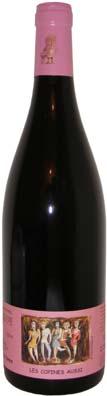 Vin de Table de France Domaine des Sablonnettes ayant comme millésime 2010